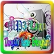 Lagu Dangdut Koplo Terlengkap by Bitung Media Inc.