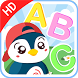 Learn ABC alphabet and letters by ShvagerFM