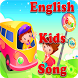 Music for Kids by KhuyenHang