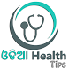 Odia Health Tips by OdiaWeb Network