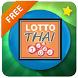 Vip Tips ~ thai lottery result by Eshan Kazy