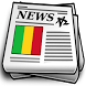 Mali News by Poriborton