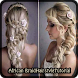 African Braid Hairstyle by Roberto Baldwin