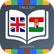 English to Magyar Dictionary by Beats Tech