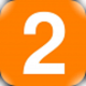 2 GAME - Ters 2048 Oyunu by Efe Erim Inc.