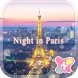 Beautiful Theme-Night in Paris by +HOME by Ateam