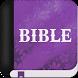 Bible Catholique Gratuit by bibles