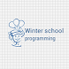 aWinterSchool - Зимняя школа by alcsan