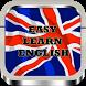 Belajar Bahasa Inggris Lengkap by berkatBJm
