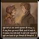 2017+N Best Hindi Shayari love by devMarcteam