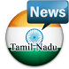 Tamil Nadu Newspapers by appscave