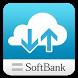 あんしんバックアップ by SoftBank Corp.