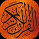 Koran Mp3 by soma apps