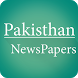 All Pakistan Newspapers Pro by Critical Dev