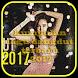 kumpulan lagu dangdut terbaru 2017 by my andromo app
