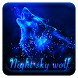 Night sky wolf Keyboard theme by B-P Theme Design Studio