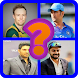 guess the cricket player by AP makers