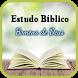 Estudo Bíblico Homens de Deus by Estudios bíblicos, devocionales y Teología