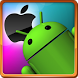 Bulk SMS for Mac & Android DOC by Data Recovery Software by RecoveryBull.com