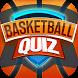 Basketball Trivia Quiz Game by Quiz Corner