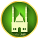 برنامج المؤذن 2017: اذان مكة by Bahi App Studio