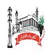 كهرباء الخليل Hebron Electric by Salah Itkeadek
