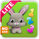 Kids Learn to Count 123 (Lite) by Intellijoy Educational Games for Kids