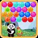 Panda Shoot POP-Bubble Shooter by Bubble POP NewPuzzles