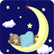 Lullaby Music : Baby Sleep Music by Caliber Apps