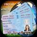 Fake Pan Card ID Maker by Luxurious Prank App