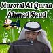 Murotal Al Quran Merdu Offline - 36 Surat by Edudev Kids