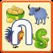 Thai Alphabets to Learn Korkai by LearnPlayInc