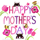 Mothers Day Wishes And Images by PRACHI INFOTECH