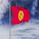 National Anthem of Kyrgyz Republic by Clima Tech