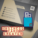 Business Card Creator by TechnologieMobile