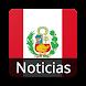 Noticias de Nueva Cajamarca by TodasLasNoticiasdePeru