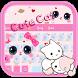 Pink kawaii kitten by Super Keyboard Theme