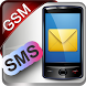 Bulk SMS Software Mobile help by Data Recovery Software by RecoveryBull.com
