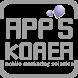앱스코리아 by 앱스코리아(APPS KOREA)