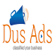 Dus Ads | Free Classifieds by Dialus