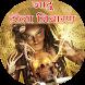 Jadu Tona Nivaran by Odigo Apps