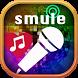 Guide :Smule Karaoke New 2017