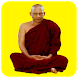 Gangodawila Soma Thero (Audio Sermons)