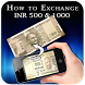 How to Exchange INR 500 & 1000 by Event Based Apps Company