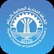 Riyadh Chamber - غرفة الرياض