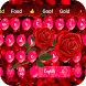 Red rose petal theme keyboard by Cool Theme Creator