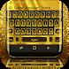 3D Golden Keyboard Theme