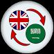 English Arabic Translate by xw infotec