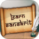 Learn Sanskrit by Gadre Infotech Pvt Ltd