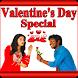 ভালবাসার গল্প (Valentins Day Special)